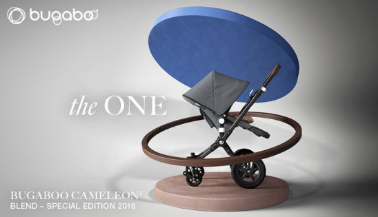 Bugaboo Cameleon Blend, Special Edition